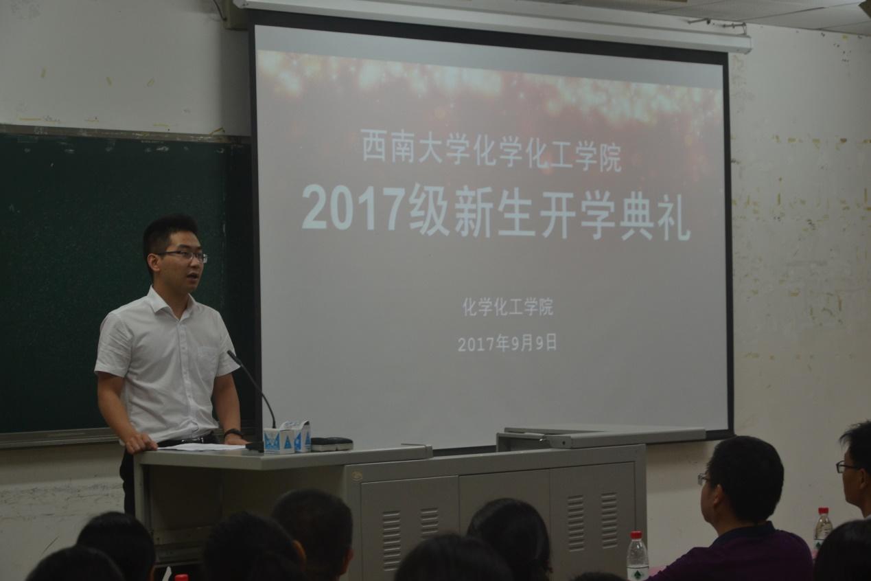南华大学化学化工学院